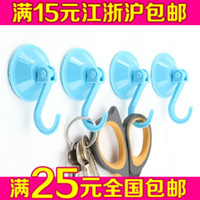 Wholesale Jiu Yue super powerful vacuum suction Seamless rainbow kitchen bathroom hooks coat hooks a price mixing