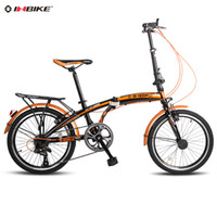 Wholesale INBIKE inch dual speed folding bike V brake bike folding bicycle shifting speed transmission car
