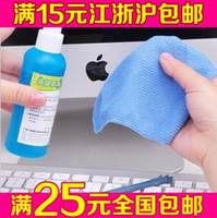 Wholesale Audience full of bright clean on shipping LCD Screen Cleaning Kit Cleaner laptop Parure