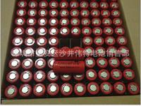 Wholesale Manufacturers _200PCS26650 battery strong light flashlight mah lithium ion batteries