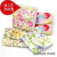 Bamboo Random Color  Yiwu Small Commodity Wholesale avoid awkward shy girl essential magic napkin bag package of sanitary napkins