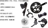 sram - SRAM Groupset SRAM Apex Speed Kit SRAM GXP Groupset Crankset Derailleur Shifter Brake BB Cassette Chain