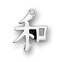 Cheap Free shipping 100pcs a lot hot selling antique silver plated chinese character for peace charms letter jewelry