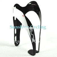 Wholesale ELITE Original Bicycle Carbon Water Bottle Cage MTB Road Bike Full Carbon Fiber Water Bottle Cages