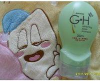 Wholesale Liya genuine homemade honey Lotion Shower Gel ML