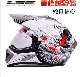 LS2 MX433 Shekou Buddha mind Motorcycle Off road Helmet full face helmet motocross Moto Racing helmet