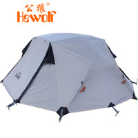 2-person aluminum storm doors - Hewolf Outdoor Camping People Aluminum Storm Tent Tent Color Khaki Weight KG Size CM CM CM