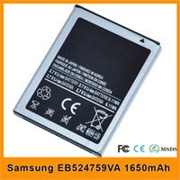 Wholesale Cellphone battery for Samsung R920 mah EB524759VA Standard Battery for Metro R920 EB524759VA EB VA