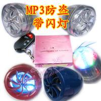 Wholesale Motorcycle subwoofer alarm motorcycle alarm mp3 card usb flash drive belt flasher audio band radio