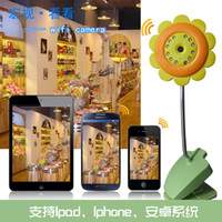 Wholesale WiFi flower Security baby monitor Camera Smartphone Audio Night Vision wireless New color for choice hot sell