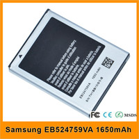 1650mah metro pcs - High capacity battery for Samsung R920 EB524759VA Standard Battery for Metro R920 EB524759VA
