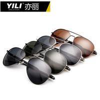 Sports Oval Man 2014 New Fashion Men Sunglasses Eyewear Designer Innovative Items driver frog sunglasses r451