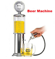 Cheap Single Beer Machine liquid Shots Gun Gas station dispenser beverage Machine Mini water Supernova Sales +Free Shipping