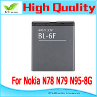 Cheap 5pcs lot OEM good quality battery 100% testing good working For Nokia BL-6F N78 N79 N95-8G Battery free shipping