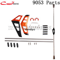 Wholesale Double Horse parts Balance Bar Balance stabilizer Decorative Bar for DH9053 CM CH RC Helicopter dandys
