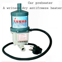 Wholesale Car preheater amp Engine heater amp Car styling amp Start stop engine system amp Portable heater car amp Heating of engine amp Car heaters