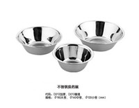 other   2pcs Medical equipment dressing bowl stainless steel dressing bowl medical healthcare hospital pharmacy Supplies wholesale