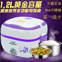 Cheap Small 2 mini electric heating lunch box electric heated lunch box electrical boxes stainless steel liner