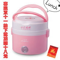 Cheap lunch box Best small boxes