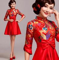 Wholesale plus size short Cheongsams Dresses Embroidery girl party dress