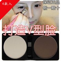 Wholesale Genuine spiritual high point of light pink color trimming face lift repair Yan powder pink makeup silhouette shadow portfolio
