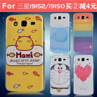 For Samsung Plastic Yes Galaxy Mega 5.8 i9150 Case Painting Plastic Case For Samsung Galaxy Mega 5.8 i9152 Phone Shell Accessories