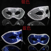 wholesale beauty mask - Halloween masquerade party mask half face mask Cardin sequined lace mask beauty mask