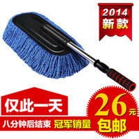 Wholesale Cleaning Mop brush drag car wax car wax duster dusting brush car wash scrub brush car brush supplies2014