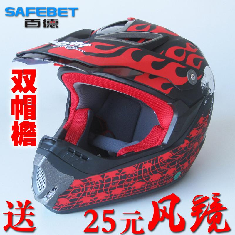 Best Motorcycle Helmet Best Motorcycle Helmet Goggles