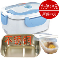 Cheap lunch box Best electronic boxes