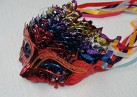 Wholesale Mixed colors Gold Powder Painted Imperial crown Mask party mask welding gold fashion masquerade Venetian colorful