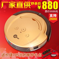 Wholesale Fedex DHL UPS huaxin HX12 Wireless Intelligent vacuum cleaner Cleaning robot