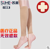 other   2pcs Sumerian medical varicose veins socks quality material stovepipe socks elastic general medical dressing health care shop