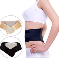 Cheap High quality Tourmaline Magnetic Therapy Belt Lumbar Back Waist Support Brace Double Banded Adjustable Pad 75pcs