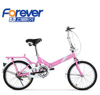 Wholesale Shanghai forever folding bicycles Men and women inch students lady children ultra light folding bike QF289