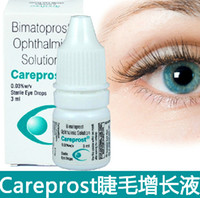 Wholesale NEW SEALED CAREPROST EYELASH GROWTH SERUM LIQUID