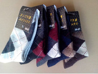 Wholesale winter wool sock men s thicken woolen diamond lattice socks