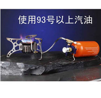 Wholesale Mini Outdoor Camping Stove Gas Powered Portable Picnic Stove Stainless Steel Cookout stove