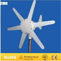Wholesale Wind and solar street light wind turbines high efficiency w starts up at m s Low noise small Wind Generators