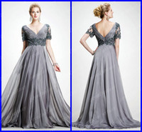 Modest Gray Chiffon V- Neck Prom Dresses with Sheer Short Sle...
