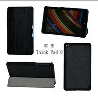 Wholesale 1pc Skil Pattern Slim Magnetic Auto Sleep Fold PU Leather Tablet Case PC cover Stand for Lenovo THINKPAD