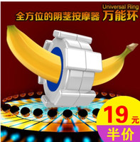 Cheap Man Male masturbation Best Hand Free  Aircraft Cup Men
