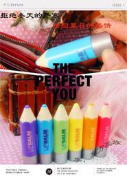 Wholesale lovely colour penpacking Moisturizing anti cracking Pure natural plant lip balm High Quality
