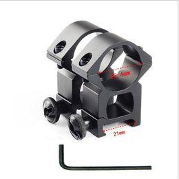 Alonefire 25mm 20m Tactical Rail Mount for 20mm Rail flashlight mount- Black (1 pair)