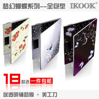 Wholesale free shinppingFantasy Butterfly notebook computers foil all inclusive all inclusive overall foil stickers laptop case