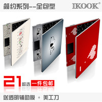 Wholesale free shinppingSimple Series notebook computer casings all inclusive foil stickers Colorful stickers affixed to the body color film