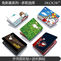Wholesale free shinppingIKOOK Tuzki laptop shell casing foil laptop computer stickers Foil Foil