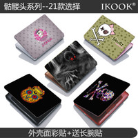 Wholesale free shinppingColorful skull shell laptop computer stickers foil shell protection foil stickers send wrist