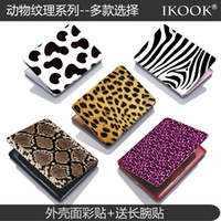 Wholesale free shinppingIKOOK Animal cow pattern laptop case Colorful foil foil sticker books Beauty