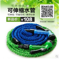 Cheap Hot Expandable Flexible Scalable Water Garden X POCKET Hose Pipe tube 75FT 50FT 25 with EU US thread version Nozzle Sprayers free shipping